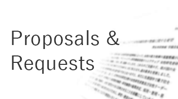 Proposals & Requests